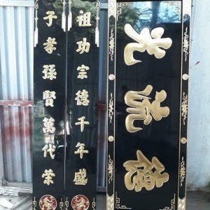 Hoanh Phi Cau Doi Nen Then3