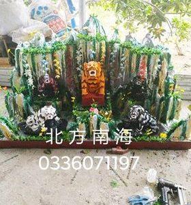 Dong Ngu Ho12
